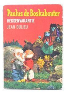 vintage kinderboek http://www.vonliving.nl/kinderboeken