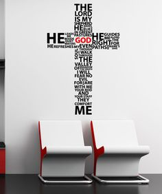 Vinyl Wall Decal Sticker Psalm 23 The Lord is My Shepherd Cross #5132 | Stickerbrand wall art decals, wall graphics and wall murals.