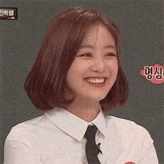 "🌼ℱ o t o s d e p e r f i l "" a e s t h e t i c"" d e K p o p🌼 Nayeon, South Korean Girls, Korean Girl Groups, K Pop, I Fancy You, Jihyo Twice, Chaeyoung Twice, Animated Icons, Dahyun"