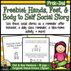 This download includes 2 social stories, 1 girl version and 1 boy version, about keeping hands, feet, and body to self. Use as an in-class reminder, a take-home activity, or reminder after misbehavior! Stories include original hand-drawn clipart. I hope this product is as helpful for