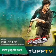 """Watch and Live The Most-awaited Ram Charan's & Srinu Vaitla Combination """"BRUCE LEE - THE FIGHTER"""" Audio Release Function on Oct 2nd @ 7PM on TV9 & NTV only on YuppTV India !!"""