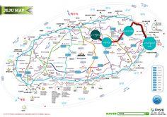 제주도2박3일여행코스 - 커플과 함께하는 여행계획세워보자~!   원문보기 : http://blog.naver.com/travelwoori/220049050002