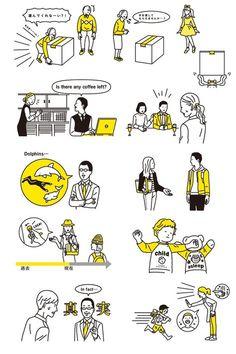 VS英文法 – SENA DOI