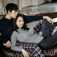 Kim Woo Bin & Shin Min Ah#Giordano