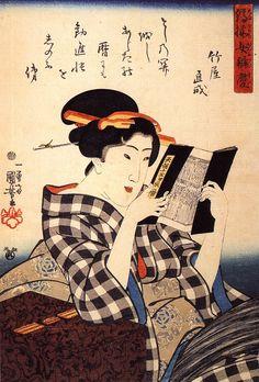 Google Image Result for http://upload.wikimedia.org/wikipedia/commons/1/1a/Kuniyoshi_Utagawa,_Woman_reading.jpg