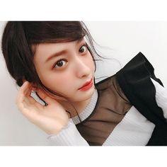 Fujino yuri