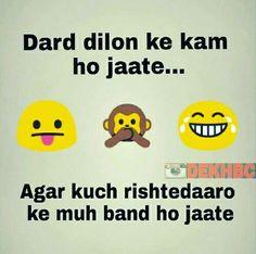 Hahahahahaha haye,, kuch log kitni lambi lambi chhorty hain,, A. Funny Attitude Quotes, Cute Funny Quotes, Funny Thoughts, Funny Quotes In Urdu, True Quotes, Funny School Jokes, Very Funny Jokes, Exams Funny, Funny Memes