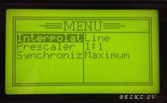 Осциллограф на микроконтроллере ATMEGA32А Line, Grid, Fishing Line