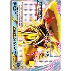 Pokemon 2015 Battle Festa Tournament Empoleon Break Prism Holofoil Promo Card #XY-P