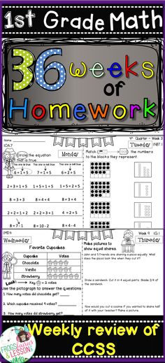 Math homework for the entire year! Each day of the week addresses one of the 4 Common Core math domains for a continuous review year round! One page per week! Also available by quarters. Visit the page to try a free sample.