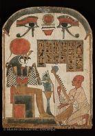Stèle : le musicien Djedkhonsouiouefânkh-ânkh joue de la harpe devant le dieu Rê-Horakhty | Musée du Louvre | Paris