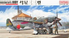1/48 艦上爆撃機 彗星三三型 Navy Aircraft, Ww2 Aircraft, Aircraft Carrier, Military Aircraft, Grumman F6f Hellcat, Imperial Japanese Navy, Airplane Art, Army & Navy, Aviation Art