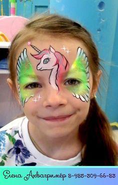 #Face #Painting #facepainting #girl #unicorn #аквагрим #единорог #аквагримпони #пони #аквагримединорог #unicorn_face_painting