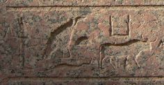 File:Hieroglyphe karnak Amun-Min.JPG