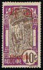 1908 Yunnanfou, 10fr violet 'YUNANNFOU' overprint error.