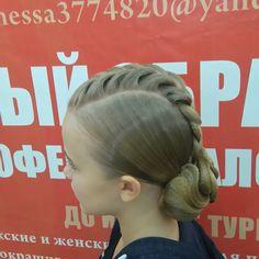 "37 Likes, 1 Comments - Иванова Марина (@mari_nka007) on Instagram: ""Вид спереди в следующем посте. Иванова Марина #hairstylemarin_ka #ballroomhair #ballroomhairstyle"""