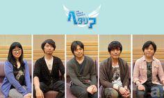 """July 2015 new season """"Hetalia The World Twinkle"""" voice cast interview [ Namikawa Daisuke , Hiroki, Katsuyuki Konishi Sugiyama Noriaki Takahashi Qaeda"""
