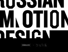 Designcollector (Arseny Vesnin) was invited to speak at the biggest event of South America TRIMARCHI 2015, Mar Del Plata, Argentina, 25-27 Sep 2105. Together with 6K stadium audience we explored the selected Russian artist working in motion and design ind…
