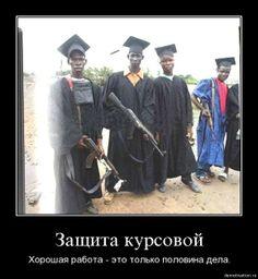 http://ic.pics.livejournal.com/matveychev_oleg/27303223/585637/585637_original.jpg
