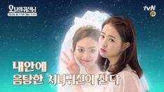 Hiếm khi đóng phim truyền hình, nhưng hễ nhận lời là Park Bo Young phải đóng vai độc thế này! Oh My Ghostess, Park Bo Young, Parks, Movies, Movie Posters, Life, Films, Film Poster, Cinema