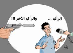 د. عاطف عبدالعزيز عتمان يكتب ..كل ما ليس بأنا فهو آخر ....من أريام أفكاري