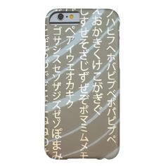 Japanese Fonts on Sand Background iPhone 6 Case