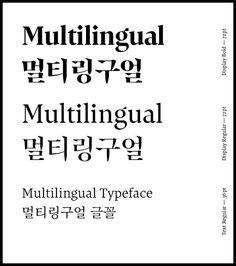 한글+라틴 글꼴, 옵티크(Optique) :: 텀블벅 Typeface Font, Calligraphy Fonts, Lettering, Typo Design, Typography Design, Korean Fonts, Logo Branding, Logos, Type Posters