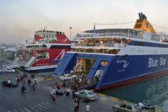 Αυξημένη και σήμερα η κίνηση στα λιμάνια του Πειραιά, της Ραφήνας και του Λαυρίου