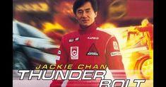 ดูหนังออนไลน์ Thunderbolt (1995) เร็วฟ้าผ่า HD หนังเก่า เฉินหลงแข่งรถ . ดูหนังใหม่ฟรี หนังไม่กระตุก กดเข้ามาที่ DE88 .me หนังใหม่ หนังเก่าเก็บ หนังชนโรง Full HD ชัดจริง ลื่นจริง! Jackie Chan, Location History, Twitter Sign Up, Insight, Parenting, Shit Happens, Childcare, Natural Parenting