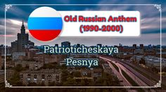 National Anthem of Russia National Anthem, Videos, Piano, Youtube, National Anthem Song, Youtubers, Video Clip, Pianos, Youtube Movies