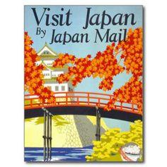#vintage #postcard #Japan