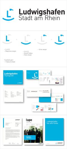 Logo for Ludwigshafen, Germany, by Cyberfection #city_brand
