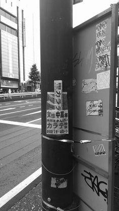 東京 b/n