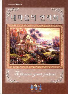 Gallery.ru / Фото #10 - 11 - 777m