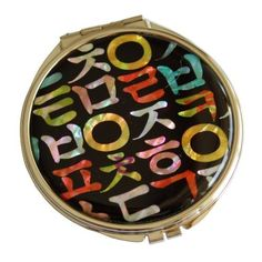 """Amazon.com: Pocket, Compact Mirror From Korea Handcraftted with Colorfull Mother of Pearl Inlays, Good Quality, Authentic Design - Korean Alphabet """"Hangeul: Office Products"""