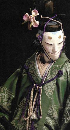 『天守物語』 Vintage Japanese, Japanese Art, Trend Board, Character Inspiration, Character Art, Japanese Costume, Japanese Warrior, Marionette, Japanese Folklore