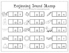 Phonics stamp:  Mrs. Ricca's Kindergarten: Literacy Center Freebie