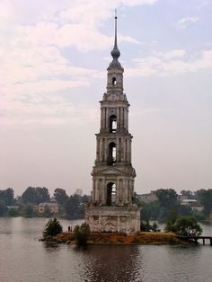 St. Nicholas Church Belltower. The town was flooded in 1939 and the monastery was lost, only the belltower of the 18th century church remains as a landmark. Kalyazin, Tver Oblast (on the Volga River) Russia.