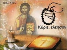 Πείτε αυτή την Προσευχή και δεν θα σας πλησιάσει κανένα κακό - http://www.tilegrafima.gr/arhontariki/peite-afti-tin-prosefchi-kai-den-tha-sas-plisiasei-kanena-kako/