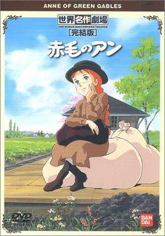 """赤毛のアン ・ """"Anne of Green Gables""""  ・ 1979 ・ (Adapted from the same name novel by Lucy Maud Montgomery.)"""