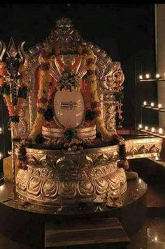 Lord Shiva as Pashupatinath Lord Shiva Pics, Lord Shiva Hd Images, Lord Shiva Family, Mahakal Shiva, Lord Krishna, Rudra Shiva, Ganesha Pictures, Shiva Linga, Lord Shiva Hd Wallpaper
