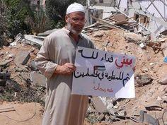 #كلنا_حماس