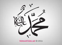 Vektörel Çizim | Hz. Muhammed SAV