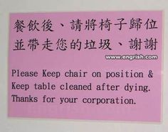 The 37 Most Awkward Engrish Fails You Can Onry Find In Asia (warning: language)