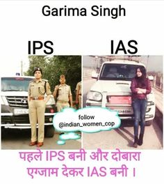 Gernal Knowledge, General Knowledge Facts, Indian Police Service, Army Recruitment, Ias Officers, True Interesting Facts, Remember Quotes, Wow Facts, Life Hacks For School