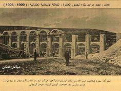 عمان - إحدى مراحل بناء الجسور العشرة - الخلافة الاسلامية العثمانية - ( 1900 - 1908 ) Jordan Amman, Taj Mahal, Building, Movie Posters, Travel, Viajes, Buildings, Film Poster, Destinations