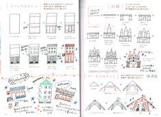 Easy Illustration of Ball-Point Pen, Colored Pen, Japanese Drawing Book, Doodle… Doodle Drawings, Easy Drawings, Doodle Art, Pen Illustration, Japanese Illustration, Kawaii Design, Lynda Barry, Planner Doodles, Japanese Drawings