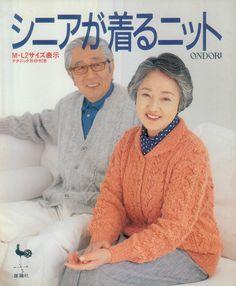 中老年冬季编织上装-日文 - li98929 - 老妖儿的博客