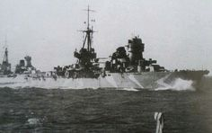 """Italian light cruiser """"Emanuele Filiberto Duca d'Aosta"""" (1935-1949), on 1941, with the camouflage scheme named """"fishbone"""", devised by the team directed by major Petrillo, from Naval Engineering Corps."""