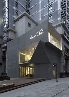 Cao Pu, Zhang Zheming · More cafe gallery Architecture Magazines, Facade Architecture, Contemporary Architecture, Facade Design, Exterior Design, Architectural Lighting Design, Retail Facade, Facade Lighting, Modern Architects